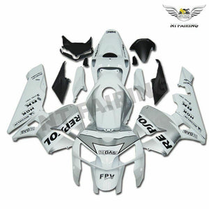 MSA Injection White Fairing Fit for Honda 2005-2006 CBR600RR Plastic TH u001b