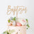 Baptism Cake Topper, Acrylic or Wood Art Print - VIVIDEDITIONS