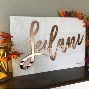 "24"" Rose Gold Mirror Medium Personalized Name Sign Art Print - VIVIDEDITIONS"