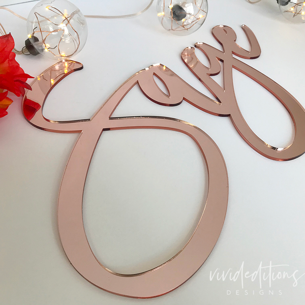 "18"" Rose Gold Mirror Personalized Name Sign, Trendy Script"