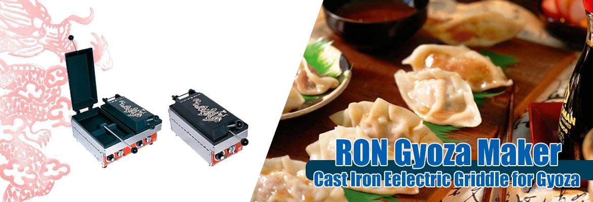 Ron Gyoza Maker Header