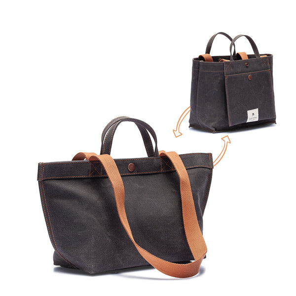 No. 201 Small Tote Black Truffle (REVERSIBLE)