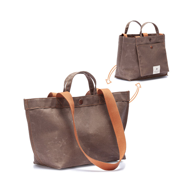 No. 201 Small Tote Tobacco (REVERSIBLE)