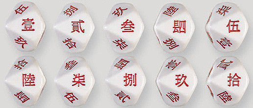 10 sided Chinese Numbers 1-10