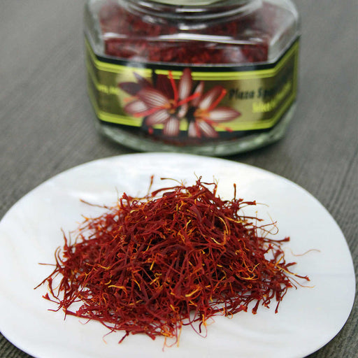 Full Thread Spanish Saffron, 14 Gram Jar
