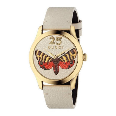 Gucci women's watch YA1264062A (38 mm)
