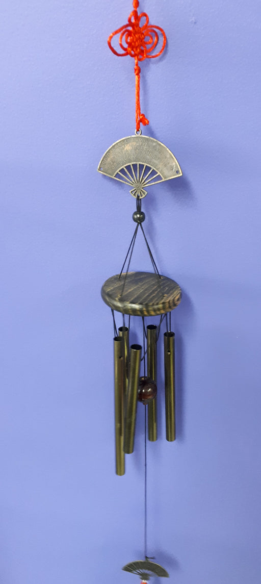 Chinese Fan Wind Chime