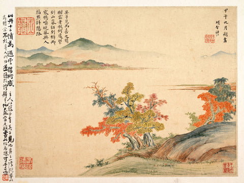 Xiang Shengmo- Paysage d'automne