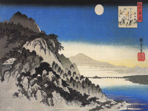 Hiroshige - Full moon over a mountain