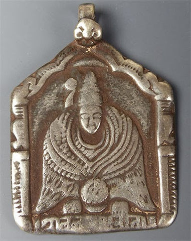 Medium Indian Coin Silver Pendant