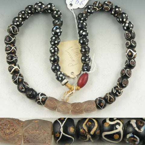 Rare African Trade Beads