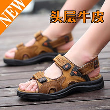 Load image into Gallery viewer, American Made High Quality Men Sandals Genuine Leather England Style Male Sandals Cow Leather Sandals X1376 35