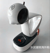 Load image into Gallery viewer, Dolce Gusto Capsule Coffee Machine
