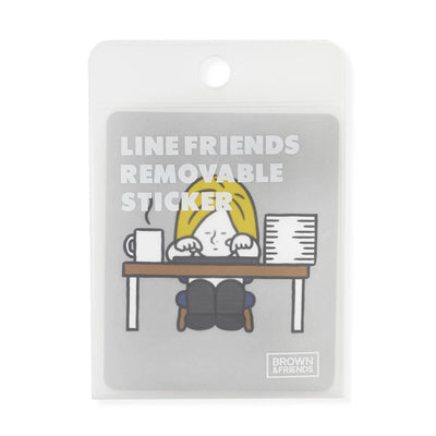 LINE FRIENDS JAMES Removable Decal Sticker (27)