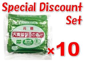 KODAMA SOD Organic Young Barley Green Grass Powder 10 Pack set (3g*30 sachets x 10)