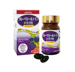 KODAMA Lutine and Billberry Extract Tablets PREMIUM (60 tablets)