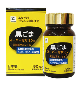 "KODAMA Black Sesame ""Super Sesamin"" (530mg x 90 tablets)"