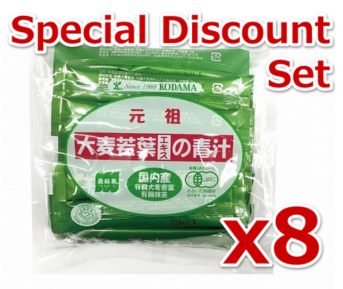 KODAMA SOD Organic Young Barley Green Grass Powder 8 Pack set (3g*30 sachets x 8)