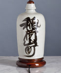 "A008  A 19th Century, Japanese, Stoneware Sake Bottle or ""Tokkuri"" Lamp - Circa 1880"