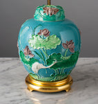 B034 A 19th Century, Chinese Wang Bingrong Jar And Cover, Lamp On Stand - Circa 1870