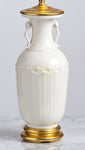 B035  An Antique Chinese Lotus Petal Lamp In Blanc-de-Chine Style  - Circa 1850