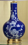 "C083  An Antique Chinese Blue and White Bottle Shaped ""New Years"" Lamp - Circa 1900"