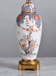 E056 A French 19th Century Samson of Paris Lamp in Kakiemon style - Circa 1870