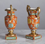 E089  A Decorative Pair of Small 19th Century, Antique Chinese Vases - Circa 1875