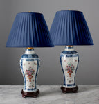 G045  A Rare And Desirable Pair of Elegant 18th Century Chinese Lamps - Circa 1770