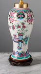 G060  A 19th Century Chinese Export Famille Rose Baluster Shaped Lamp - Circa 1870