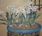 Image of a Narcissus planter from a 17th century Chinese Painting