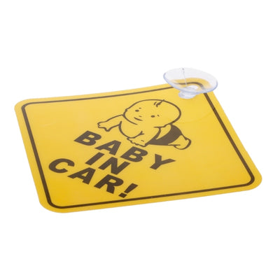 Baby Onboard Decal
