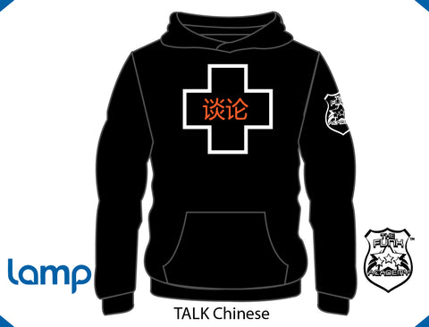 TFA TALK is Positive HOODIE Black CHINESE