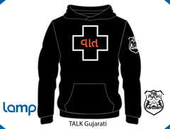 TFA TALK is Positive HOODIE Black GUJARATI