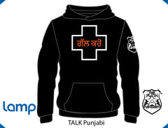 TFA TALK is Positive HOODIE Black PUNJABI