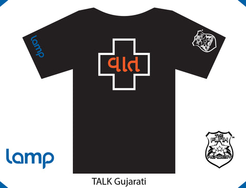 TFA & Lamp TALK IS POSITIVE GUJARATI (black)