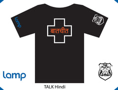 TFA & Lamp TALK IS POSITIVE HINDI (black)