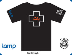 TFA & Lamp TALK IS POSITIVE URDU (black)