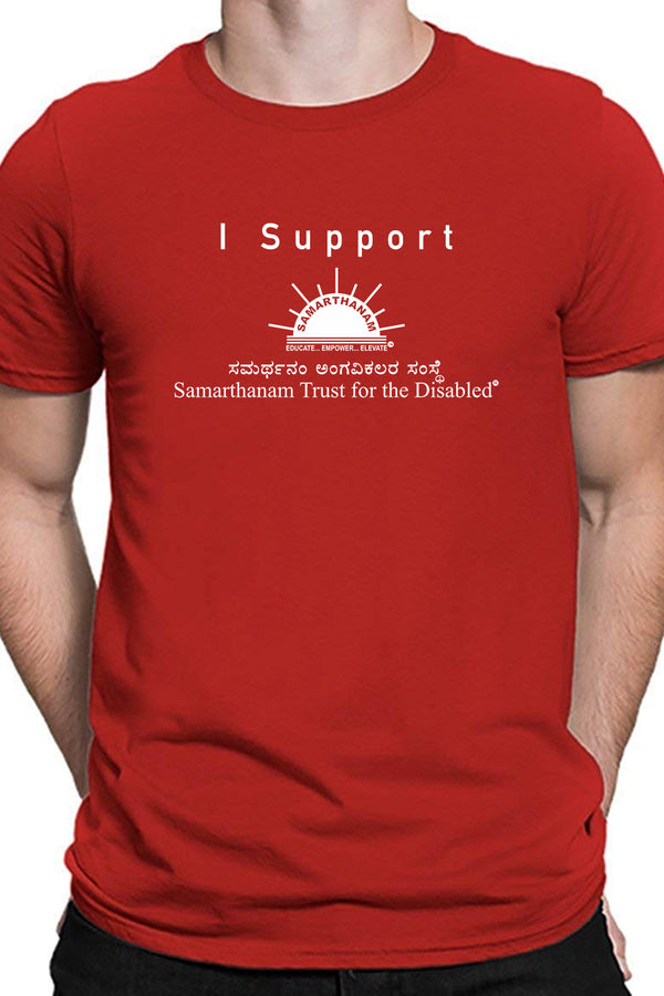 I Support Samarthanam Red Tshirt