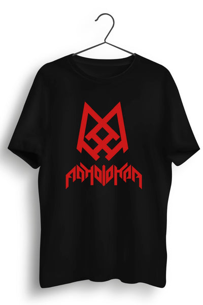 Adholokam Logo and Text Printed Black Tshirt