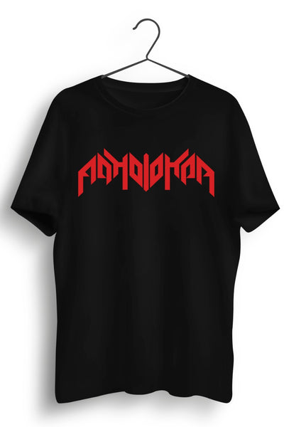 Adholokam Text Printed Black Tshirt