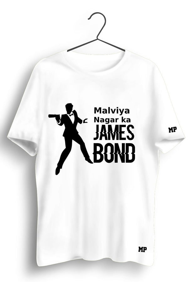 Malviya Nagar Ka James Bond Printed Tshirt