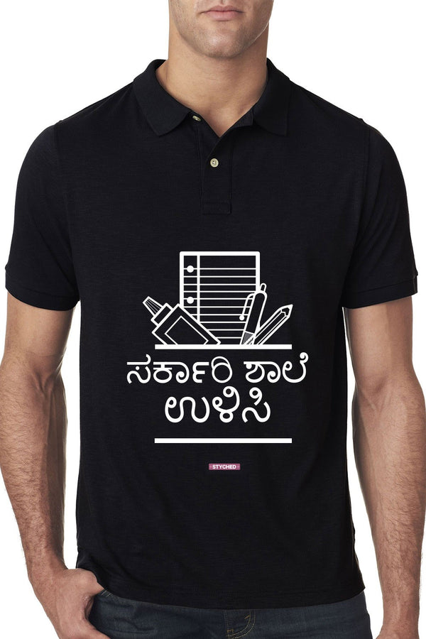 Save Govt. Schools Movement Tee - Styched In India Graphic Polo T-Shirt Black Color