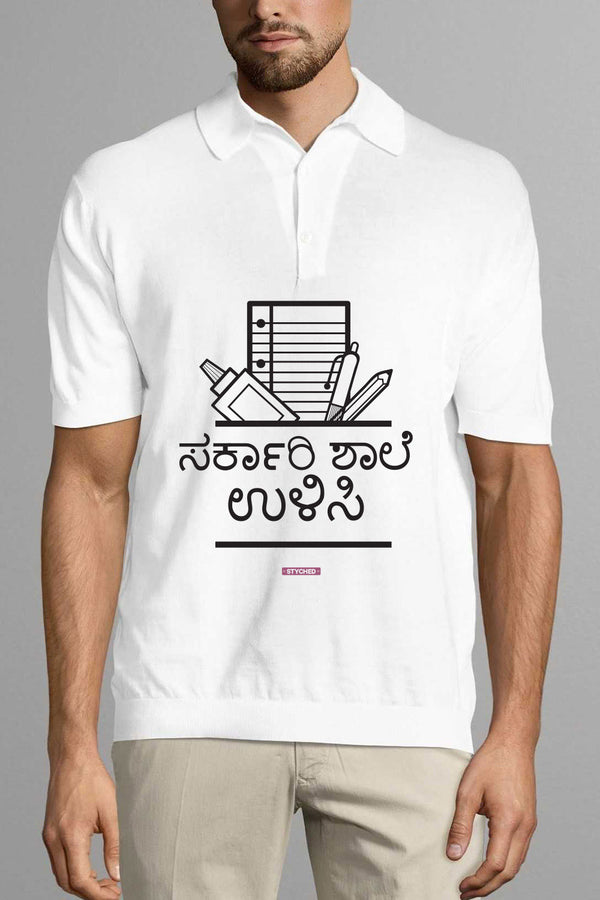 Save Govt. Schools Movement Tee - Styched In India Graphic Polo T-Shirt White Color