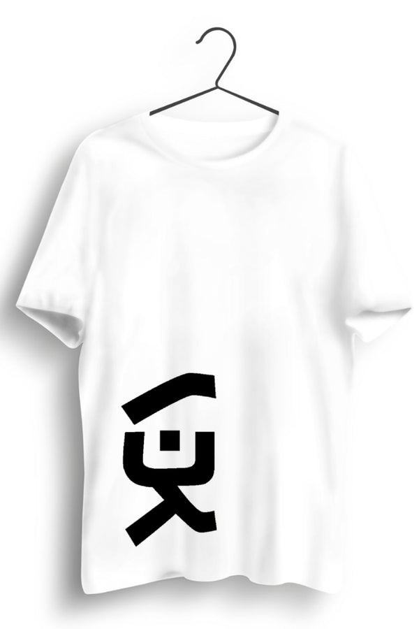 V3K Bottom Print Graphic White Tshirt