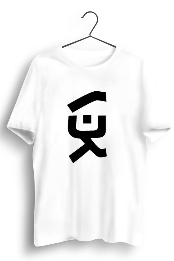 V3K Chest Print Graphic White Tshirt
