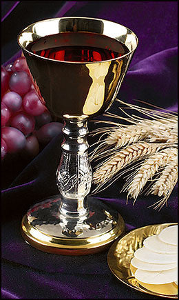 Embossed Two Tone Communion Chalice 5 Oz.