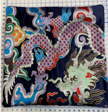 Load image into Gallery viewer, 22x22 - Dragon Obsessed Pillow Cover