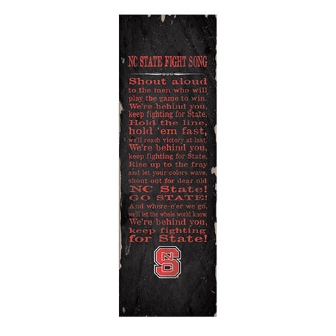 NC State Wolfpack Fight Song Banner