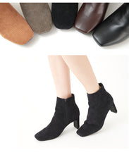 Load image into Gallery viewer, Square Toe Design Heel Short Boots (auxp2276)